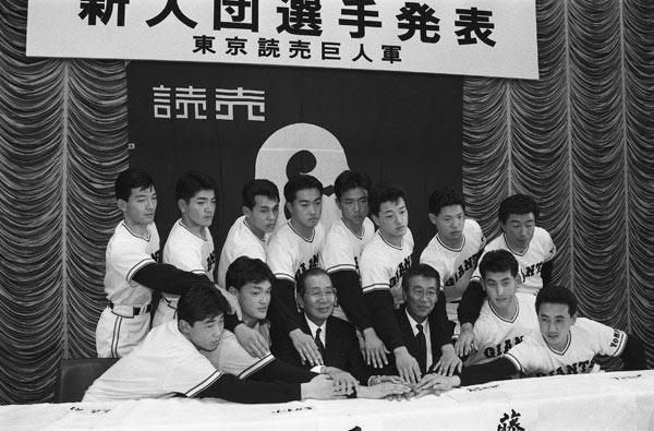 正力亨オーナー(中央左)、藤田...