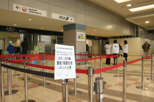 状況 国内線 運航 仙台 空港