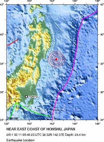 今朝 の 地震 の 震源 地 は