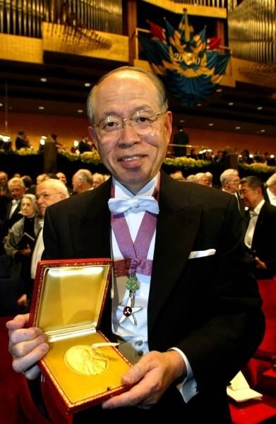 野依良治氏。化学者。1938年生まれ。京…:日本のノーベル賞受賞者 ...