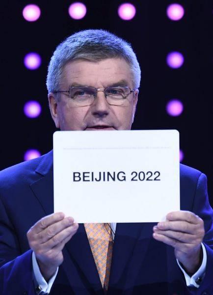 2022年冬季五輪開催都市決定  写真特集