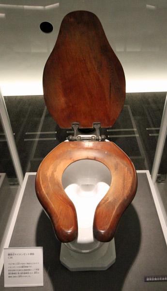 とうとう トイレ