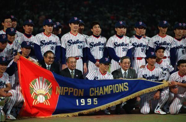 1995年の日本シリーズでオリ ヤクルト 14年ぶりリーグ制覇 写真