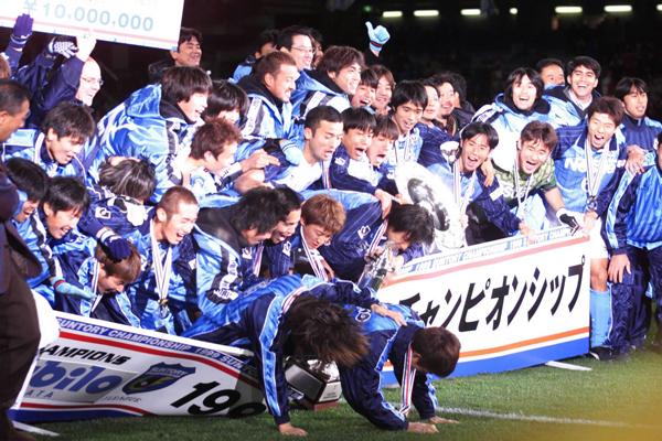 1999年度優勝ジュビロ磐田 ジュ…...