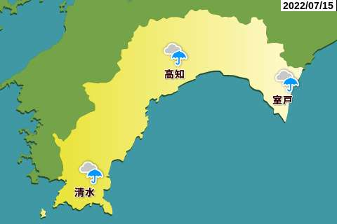 週間 高知 天気 予報 県