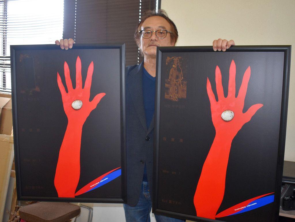 三重県伊勢市の美術展覧会で展示が見合わされた慰安婦像の写真を使った作品(右)と写真部分を隠した同じ作品(左)=31日午前、同市