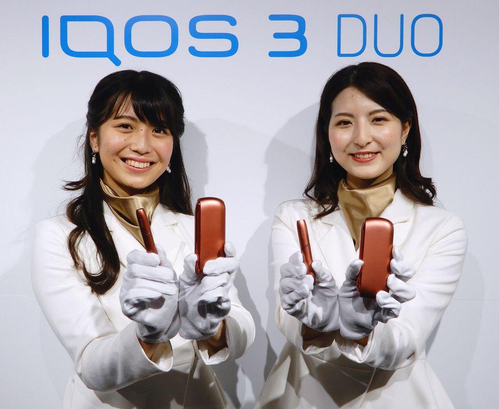 フィリップモリスジャパンの新型加熱式たばこ「アイコス3(スリー)デュオ」=9月25日、東京都渋谷区