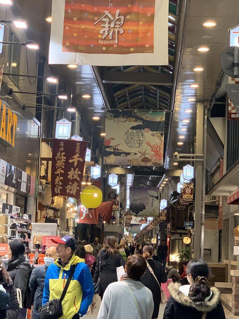 観光客らでにぎわう「錦市場」=24日午後、京都市中京区