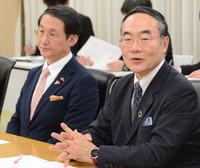 鳥取 県 コロナ 対策