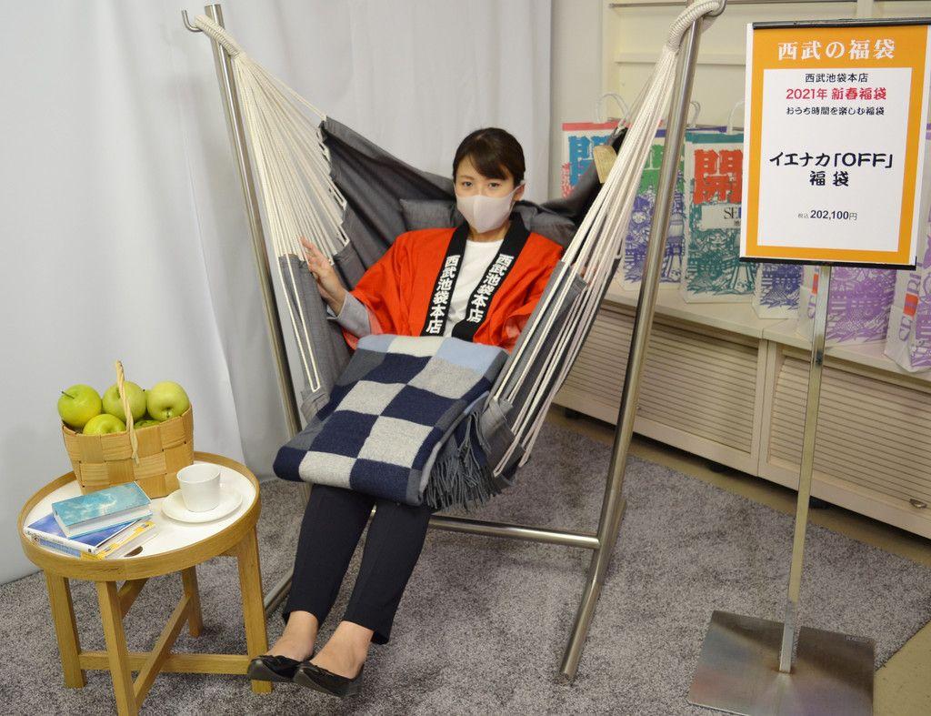 西武百貨店池袋本店が売り出すハンモック入りの福袋=28日、東京都豊島区