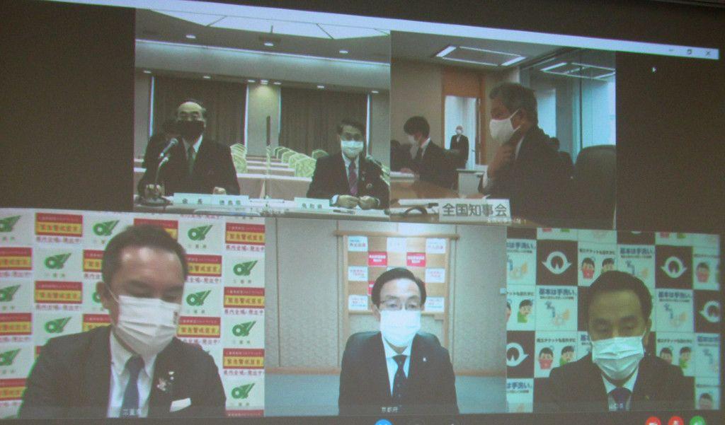 新型コロナウイルス対策についてテレビ会議で政府への提言を議論する全国知事会=27日午前
