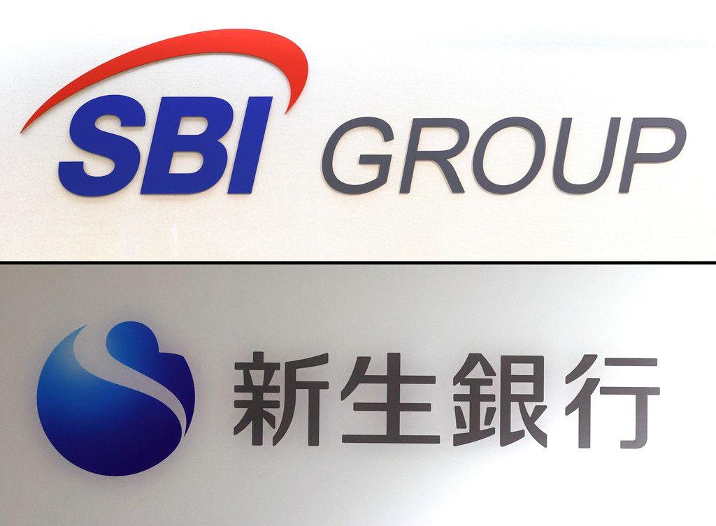 SBIグループ(上)と新生銀行のロゴマーク